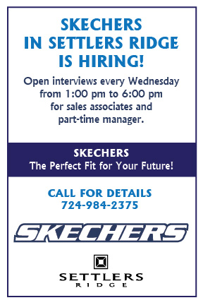Skechers is Hiring